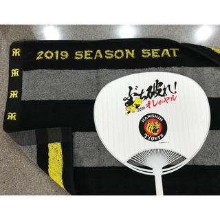 ハンシンタイガース(阪神タイガース)のタイガーススポーツタオルと応援団扇(応援グッズ)