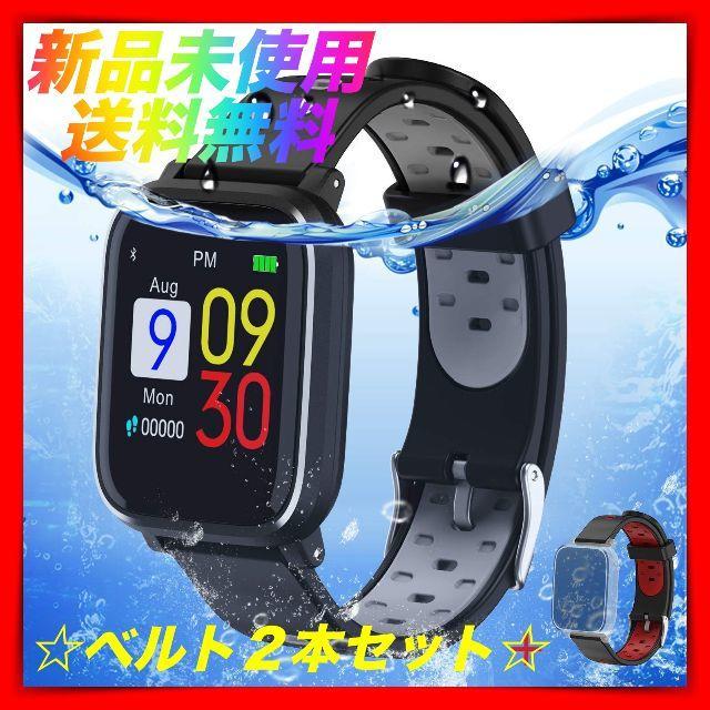 大画面☆最新版 スマートウォッチ カラースクリーン 腕時計の通販 by ゴエモン's shop|ラクマ