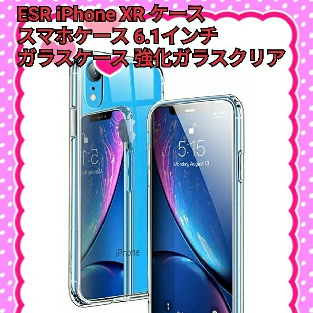 ★ESR iPhone XR ケース  6.1インチ ワイヤレス充電対応クリア★の通販 by リリア's shop|ラクマ