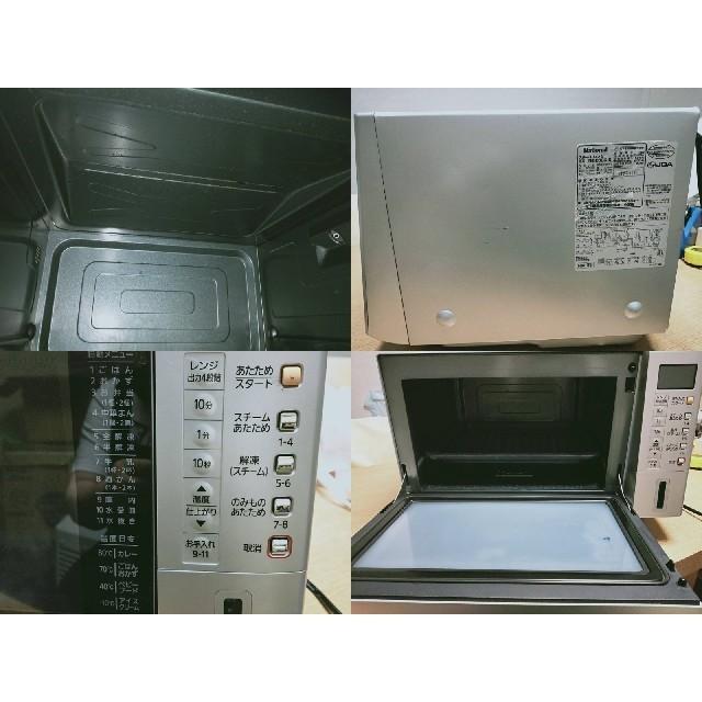 Panasonic(パナソニック)の07年製 ナショナル スチームレンジ  NE-ES25(S)  スマホ/家電/カメラの調理家電(電子レンジ)の商品写真