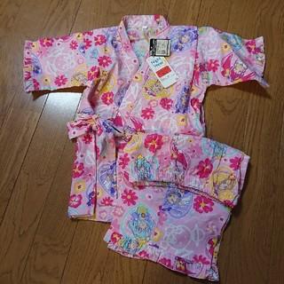 バンダイ(BANDAI)のプリキュア/スタートゥインクル/甚平/浴衣パジャマにも/110サイズ(甚平/浴衣)