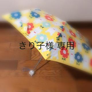 くま柄折りたたみ傘(傘)