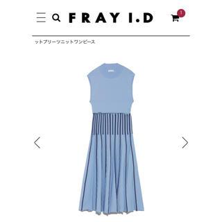 フレイアイディー(FRAY I.D)のFRAY.ID(ひざ丈ワンピース)