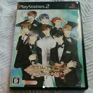 プレイステーション2(PlayStation2)のラストエスコート 黒蝶スペシャルナイト(家庭用ゲームソフト)