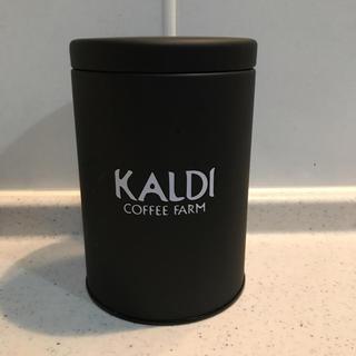 カルディ(KALDI)のカルディ☆コーヒーキャニスター(容器)