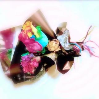 ベビードール(BABYDOLL)の高級レインボーローズドライフラワー・花束ミニブーケ(ドライフラワー)