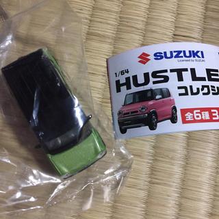 スズキ(スズキ)のハスラー1/64ミニチュアフィギュア(ミニカー)