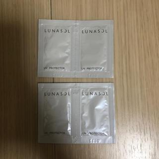 ルナソル(LUNASOL)の日焼け止め(日焼け止め/サンオイル)