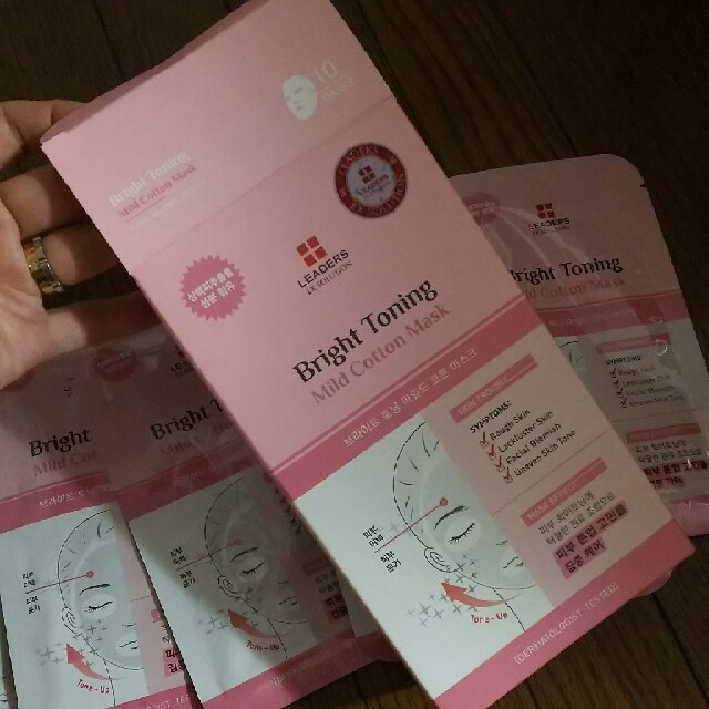 不織布マスク洗濯 / エールちゃん様ご専用❗韓国美容フェイスパック 7枚の通販