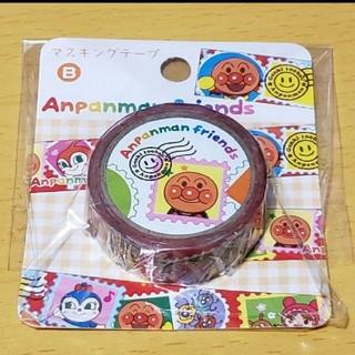 アンパンマン(アンパンマン)の限定!アンパンマンミュージアム マスキングテープ(テープ/マスキングテープ)
