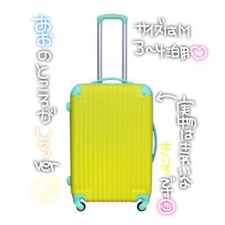 ♡ 黄色 枠白 キャリーバック ♡(旅行用品)