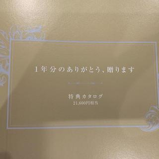 エヌティティドコモ(NTTdocomo)のドコモクーポンdカードゴールド 年間特典21600円分(その他)