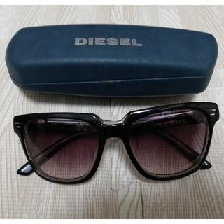 ディーゼル(DIESEL)のDESEL サングラス メガネケース付(サングラス/メガネ)