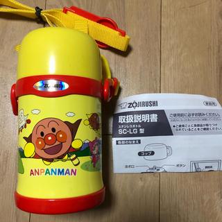 アンパンマン - アンパンマン  水筒