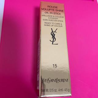 イヴサンローランボーテ(Yves Saint Laurent Beaute)のYSL ルージュ ヴォリュプテ シャイン No.15(口紅)