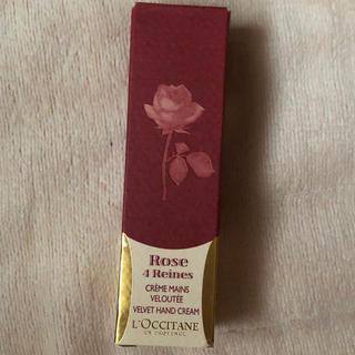 ロクシタン(L'OCCITANE)のロクシタン Rose 4 Reines ハンドクリーム (ハンドクリーム)