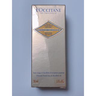 ロクシタン(L'OCCITANE)のロクシタン イモーテル ディヴァイン インテンシヴ オイル(ブースター / 導入液)