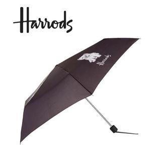 ハロッズ(Harrods)の新品★ハロッズ ウエスティ 折りたたみ傘(傘)