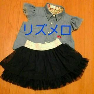 リズリサ(LIZ LISA)のサイズ120  リズリサ×マイメロ(スカート)