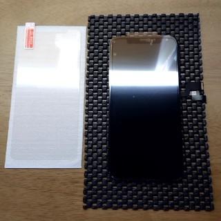 iPhone - iPhone X 交換修理用 液晶パネル 画面保護ガラス付属