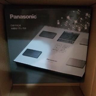 パナソニック(Panasonic)の未使用 Panasonic 体組成バランス計(体重計/体脂肪計)