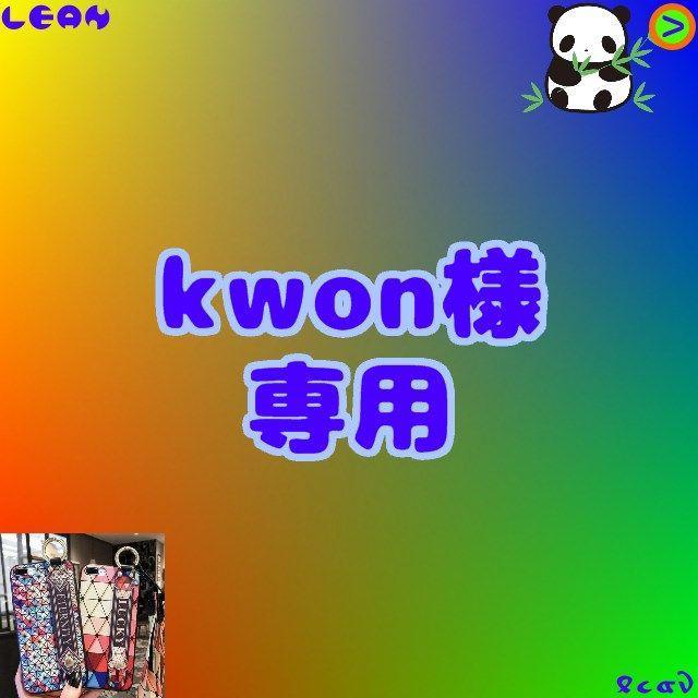 【kwon様専用】iPhone XR ケース ハンドル付き 「ETERNITY」の通販 by Leanのお店|ラクマ