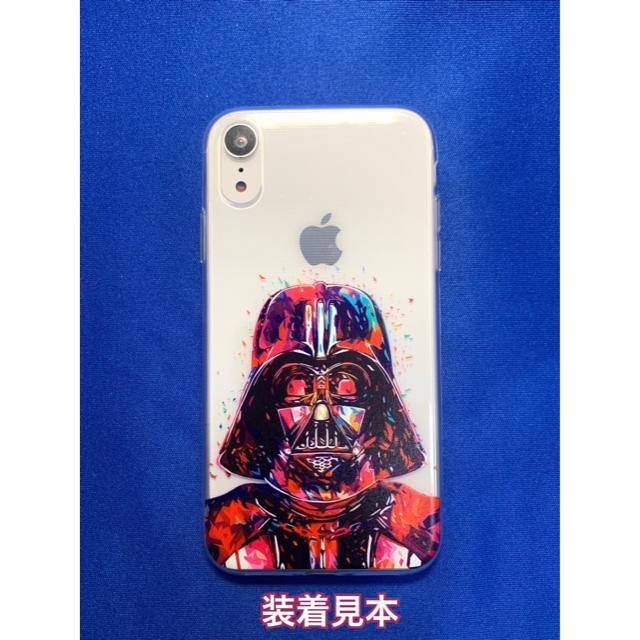 フルラ アイフォン ケース xr | iPhone XRケース(スターウォーズ)の通販 by 下弦の月旅行|ラクマ