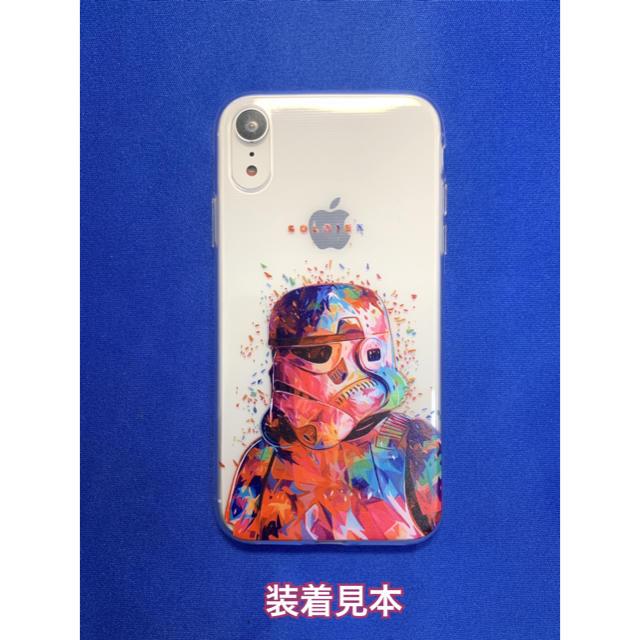 iPhone XRケース(スターウォーズ)の通販 by 下弦の月旅行|ラクマ
