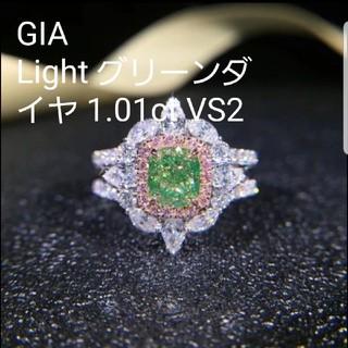 新作♡GIA♡Lightグリーンダイヤモンドリング(リング(指輪))