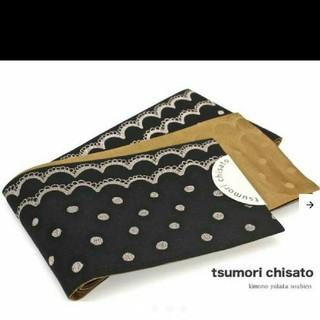 ツモリチサト(TSUMORI CHISATO)のTSUMORI CHISATO 半幅帯(浴衣)