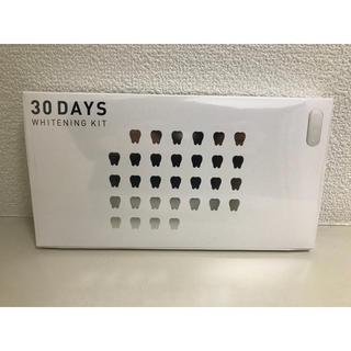 美歯口 30daysホワイトニングキット(歯磨き粉)