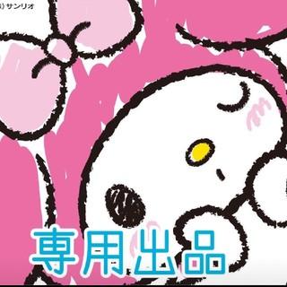 セイカツノキ(生活の木)の【mai様専用】アロモアウッドと精油30ml×2、ノズルキャップ×2(アロマディフューザー)