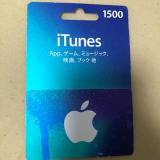アップル(Apple)のiTune カード 1500円(カード)