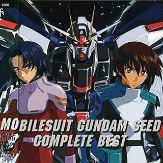 BANDAI - 機動戦士ガンダムSEED COMPLETE BEST 【期間生産限定盤】