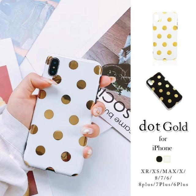 クロムハーツ Galaxy S7 ケース 、 iphone ホワイト ケース ドット柄 ゴールド ケース カバー 可愛いの通販 by コケット|ラクマ