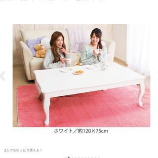 白家具 猫足テーブル(ローテーブル)