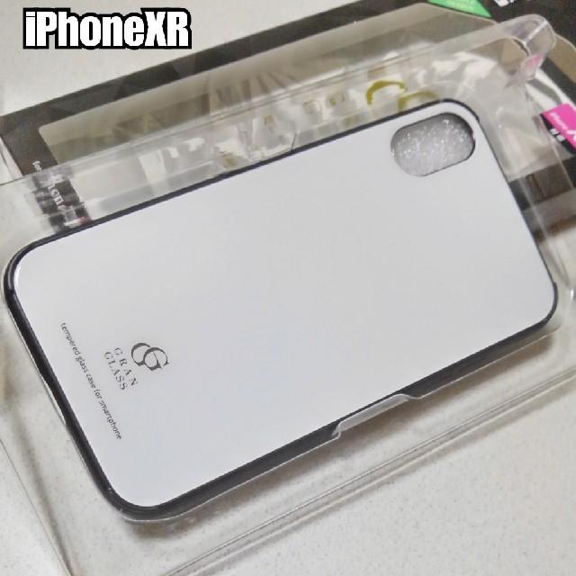 iphone xs max ケース シェル | iPhoneXR ケース 高硬度★9Hガラス使用 ハイブリッド ホワイトの通販 by ASUKA's shop|ラクマ