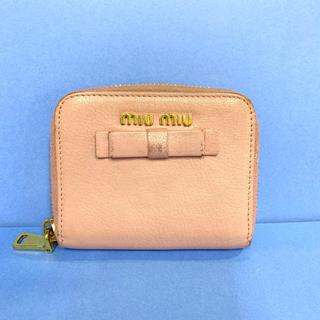ミュウミュウ(miumiu)のmiumiu マドラス レザー ミニウォレット コインケース ピンク リボン(コインケース)