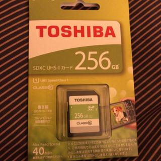 トウシバ(東芝)の【新品お買い得タイムセール!】※送料無料‼︎東芝SDカード256GB(その他)