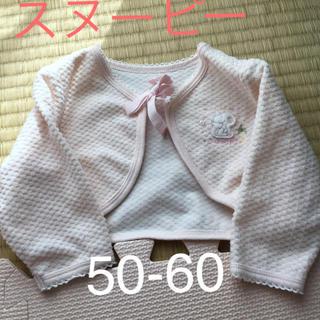 スヌーピー(SNOOPY)のスヌーピー 赤ちゃん カーディガン 女の子 50-60(カーディガン/ボレロ)