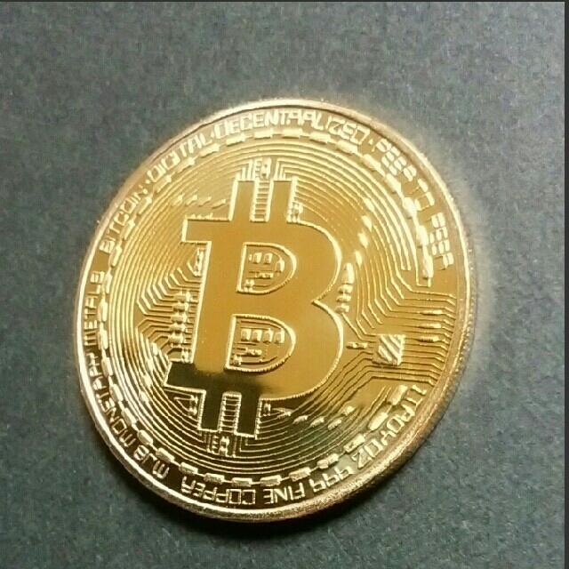 ビットコイン 一枚プレゼント