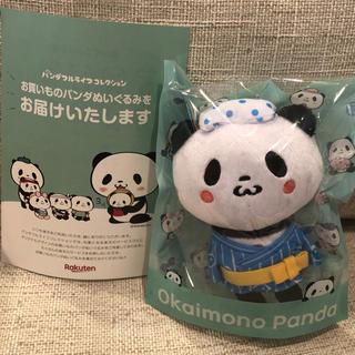 ラクテン(Rakuten)の【新品未開封】お買いものパンダ ぬいぐるみ(キャラクターグッズ)