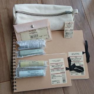 ムジルシリョウヒン(MUJI (無印良品))のスケッチブック2冊、練り香水のみ(香水(女性用))