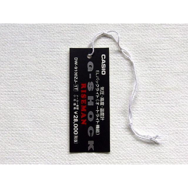 G-SHOCK - プライスタグ メンインブラック ライズマン DW-9100 G-SHOCKの通販 by mami's shop|ジーショックならラクマ