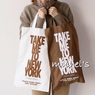 ドゥーズィエムクラス(DEUXIEME CLASSE)の【新品】Deuxieme Classe TAKE ME TO NY BAG (エコバッグ)