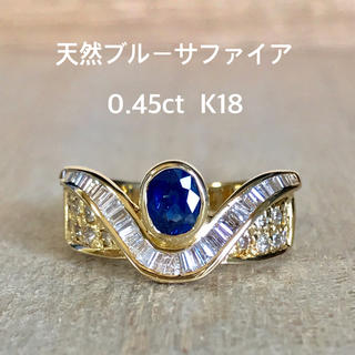 『虹の架け橋様専用です』天然サファイア ダイヤ リング(リング(指輪))