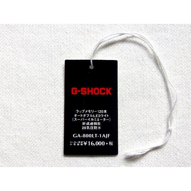 G-SHOCK - プライスタグ スペシャルカラー トリコロール GA-800 G-SHOCKの通販 by mami's shop|ジーショックならラクマ