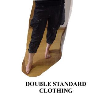ダブルスタンダードクロージング(DOUBLE STANDARD CLOTHING)のダブルスタンダード ワークパンツ (ワークパンツ/カーゴパンツ)
