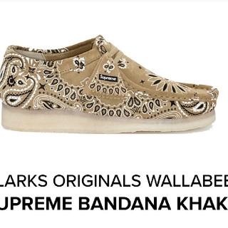シュプリーム(Supreme)のClarks Originals Bandana Wallabee(スニーカー)