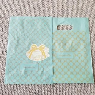 アフタヌーンティー(AfternoonTea)のアフタヌーンティー ショップギフト袋2枚セット(ショップ袋)